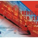 revolutia in spitale